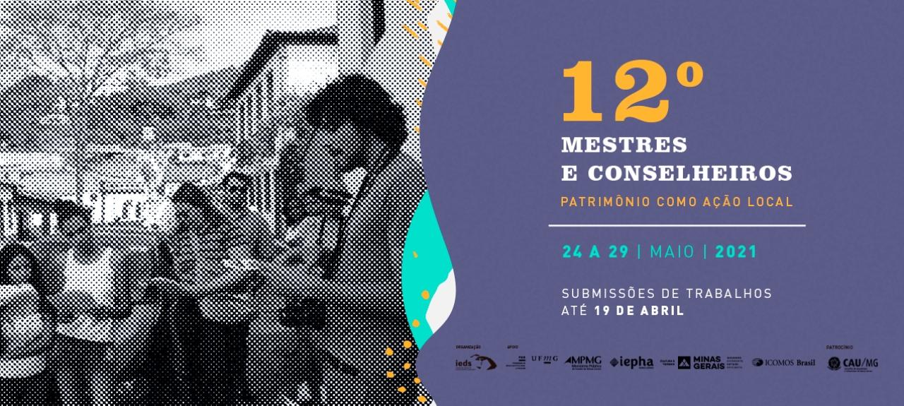 12º Mestres e Conselheiros: Patrimônio e Cidade